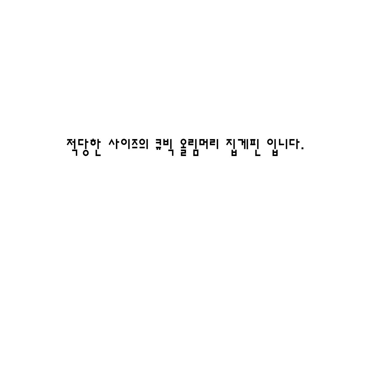 df98730d2cfc7fd5a7c8bca2948f1ffe_1592215961_9422.jpg